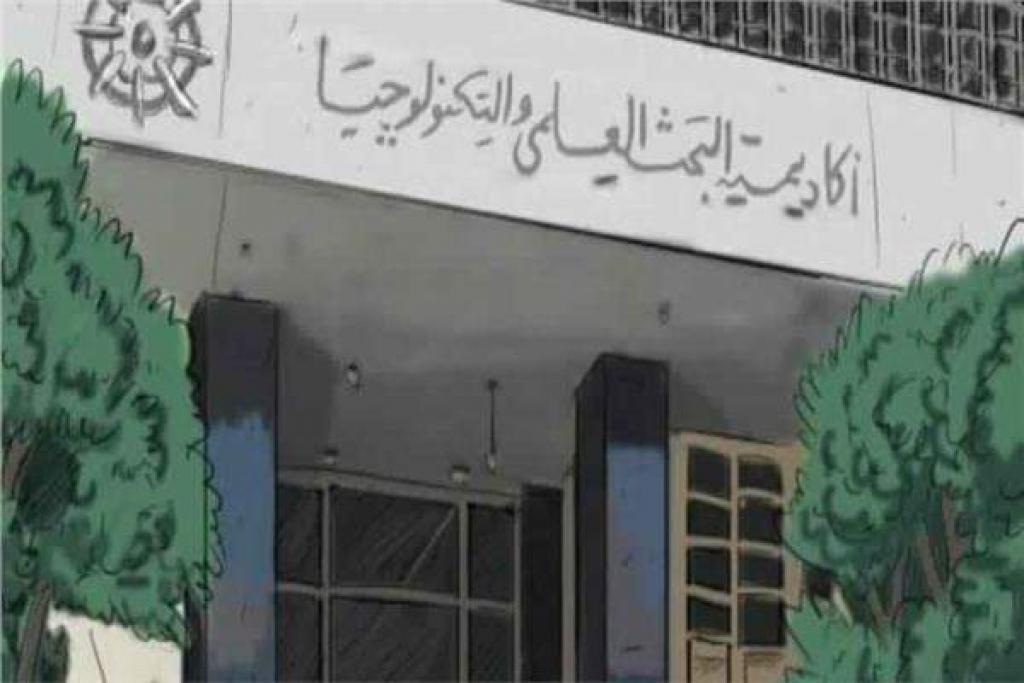 تكريم ١١ مبتكرًا مصريًا بمعرض جنيف الدولي