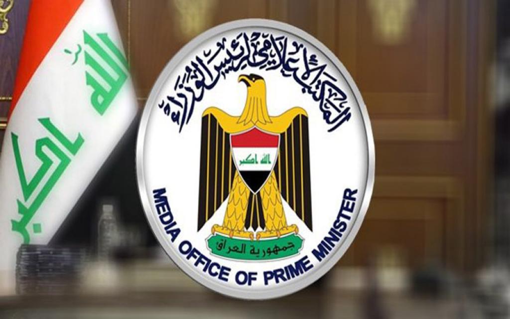 حظر تجوال شامل في العراق لمدة أسبوع اعتبارا من الغد
