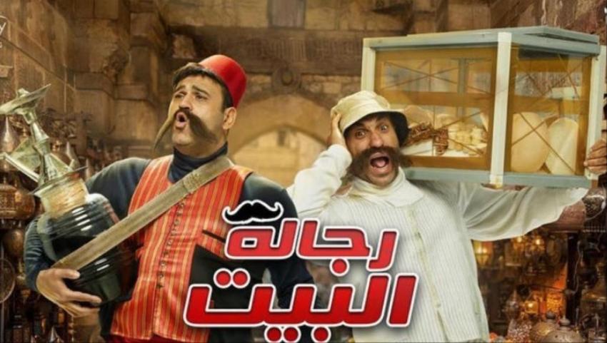 نفد رصيدهم.. هكذا حاول نجوم الكوميديا إنقاذ مسلسلاتهم في رمضان