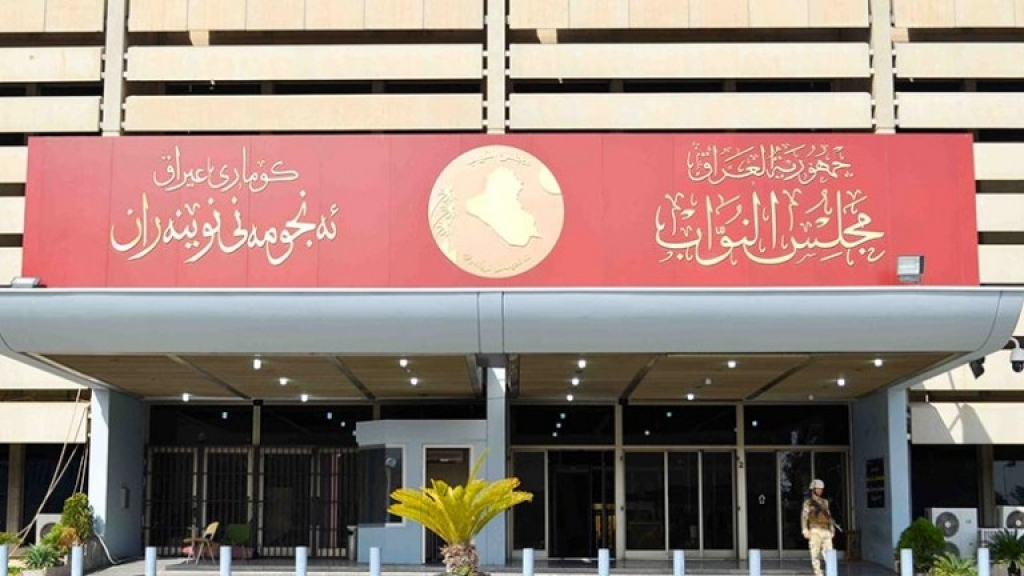 البرلمان يُنهي مناقشة مقترح قانون الغاء الامتيازات المالية للمسؤولين