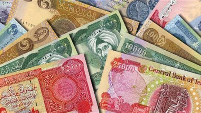 استقطاع مبلغ شهري من رواتب الموظفين في العراق