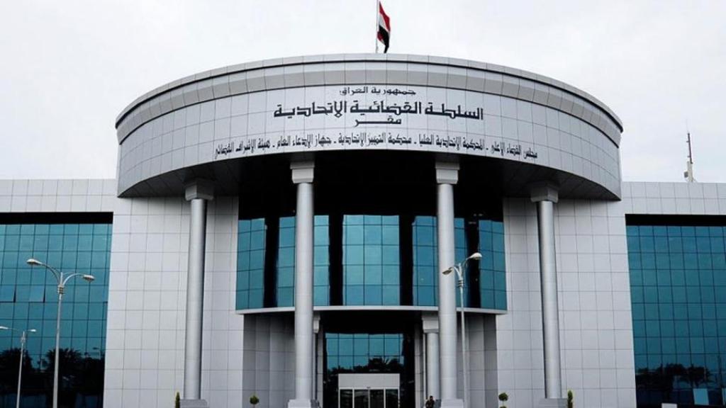"""""""المحكمة الاتحادية"""" توافق على الطعن المقدم من برلمان كوردستان ضد قانون انتخابات مجالس المحافظات"""