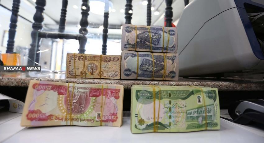 البنك المركزي العراقي يدق ناقوس الخطر بتراجع احتياطيات العملة الأجنبية
