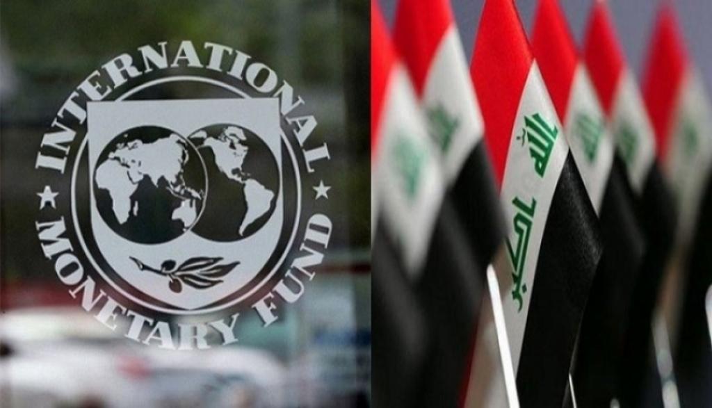 البنك الدولي محذراً العراق : الاستهلاك تجاوز الخط الأحمر