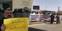 متظاهرو رفحاء يتوجهون صوب العاصمة والقوات الأمنية تمنعهم من دخولها