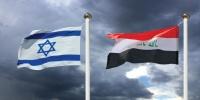 للمرة الأولى .. 300 شخصية عراقية تدعو إلى التطبيع مع إسرائيل