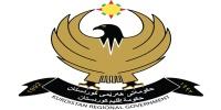 حكومة كردستان: مؤتمر اربيل لا يمثل موقفنا الرسمي