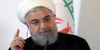 روحاني: لن نتفاوض مع امريكا حتى لو وقفت كل قوى العالم أمامنا