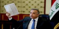 حكومة الكاظمي تتخذ 14 قراراً جديداً