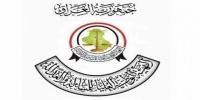 المساءلة والعدالة: علاوي لم يرسل أسماء حكومته لغاية الان