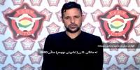 اعترافات أحد منفذي الهجوم على أربيل.. حيدر البياتي: القصف تم بطلب من كتائب سيد الشهداء
